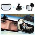 2 en 1 Mini asiento trasero de coche de seguridad espejo de visión de bebé ajustable bebé espejo convexo trasero coche bebé niños Monitor