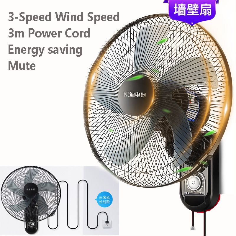 Wall-mounted fan home silent desktop Ventilation Fans Strong wind for Industrial/Home/restaurant with 3m power cableWall-mounted fan home silent desktop Ventilation Fans Strong wind for Industrial/Home/restaurant with 3m power cable