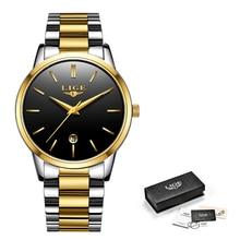 2018 LIGE Ultra thin Luxury Business Watch LIGE9869