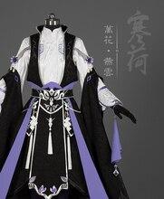 Yan Yun Ba Dao Junior Boy Jian Wang III Young Guy Wan Hua Group Anime Cosplay Costume Hanfu Male Full Set DHL free shipping-in Game Costumes from Novelty & Special Use on Aliexpress.com   Alibaba Group