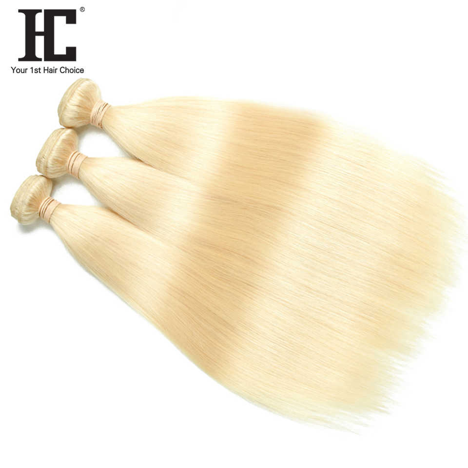 HC Blonde Straight Bundles With Frontal Closure 613 Blonde Malaysian Human Hair Weave Bundles With 13x4 Lace Frontal Remy Hair