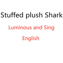 Kawaii Shark Baby Sing Luminous Complete Song Soft Toys for Children Kids Gift Juguetes Brinqueos