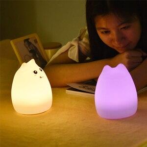 Image 5 - Цветной СВЕТОДИОДНЫЙ ночник с зарядкой через USB, мягкий силиконовый мультяшный фонарь для детской комнаты, подарок для детей