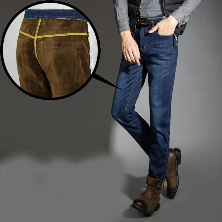 HTB18M4MNXXXXXXpaXXXq6xXFXXXb Activities Warm Jeans High Quality