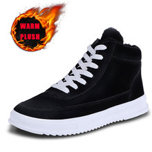 SUROM Men Winter High Top Shoes Quality Artificial Leather Fashion Men Sneakers New Casual Shoes Botas Breathable Masculinas