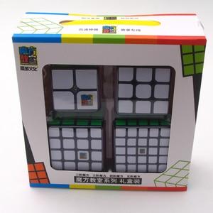 Image 3 - 4pcs סט עקוב מהירות צרור Moyu MofangJiaoshi 2x2 3x3 4x4 5x5 meilong Qiyi קסם קוביית אריזה צעצועים חינוכיים לילדים