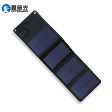 Xinpuguang 7W 5V 4 Folds Mono Black Solar Charger Foldable Solar Panel Charger Power Bank for USB Outdoor Charging Mobile Phone