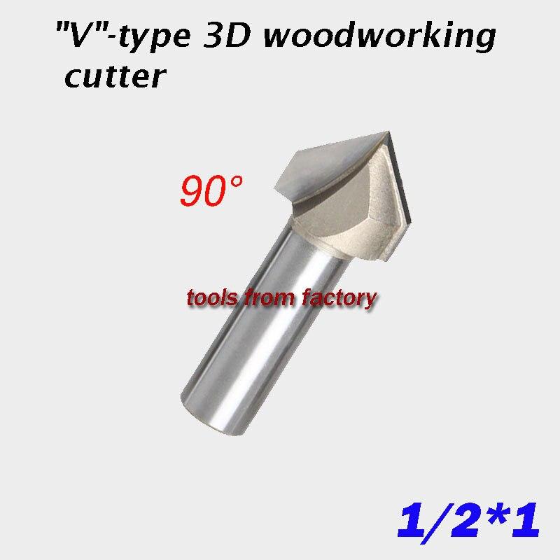 1pc V-type V.1/2*1 3D Woodworking Cutter Cnc Router Bits Cutting for Wood Tools razgrom ukrainskij vojsk v stepanovke chast 1