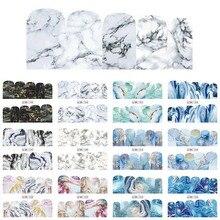 Pegatinas con textura de mármol para uñas, 12 diseños, calcomanías al agua, serie gris mármol azul, envolturas completas para manicura, BN1345 1356 de decoración de uñas