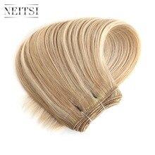 """Neitsi прямо бразильский Реми Пряди человеческих волос для наращивания 20 """"22"""" 100 г/шт. дважды обращается волосы утка 5 цветов доступны"""