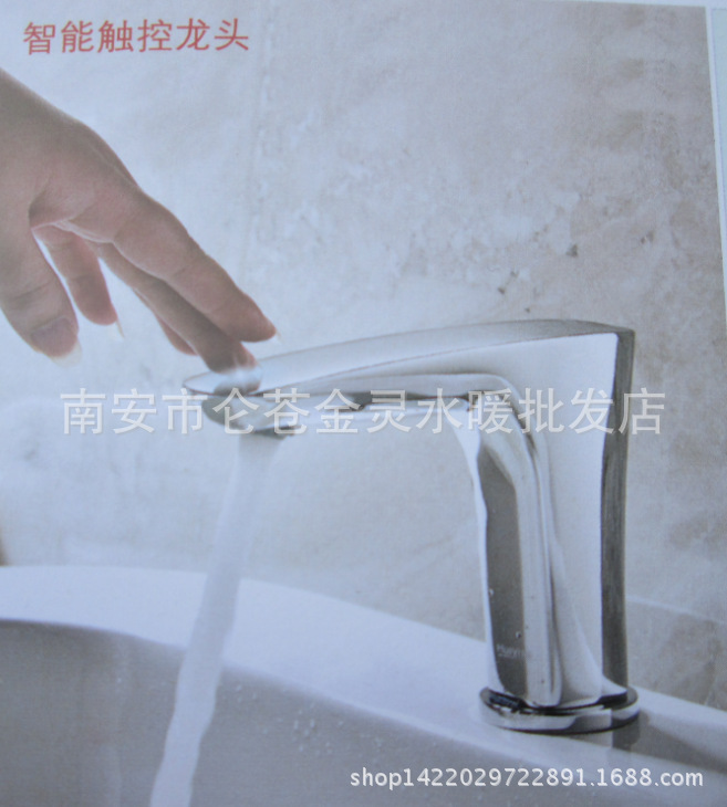 Touch basin faucet automatic sensor wash basin faucet intelligent touch copper touch basin faucet copper infrared intelligent automatic induction type single tap faucet wash