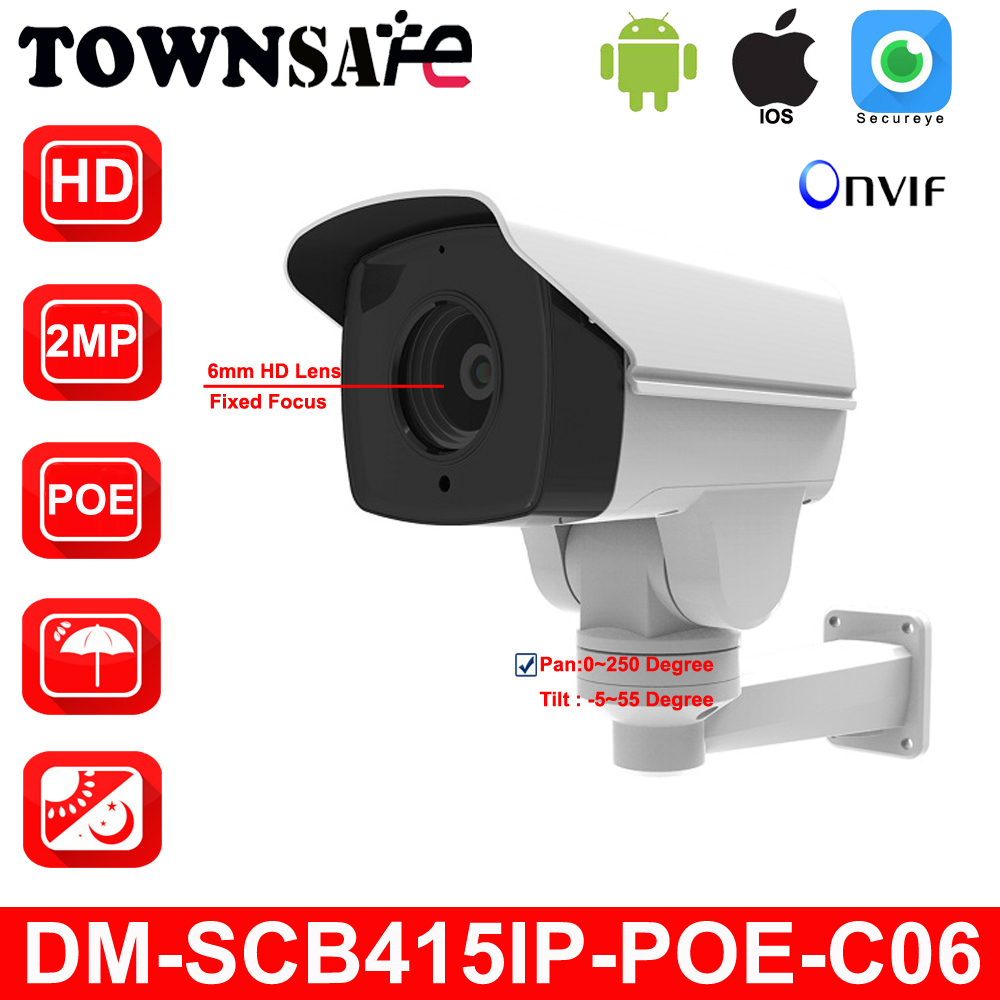TOWNSAFE new DM-SCB415IP-POE-C06 Outdoor CCTV Bullet IP Camera HD 1080P 2.0MP IR MINI PTZ POE Security Camera Pan/Tilt  P2P 2 1 lcd multifunction digital altimeter w compass barometer clock weather thermometer 2 x aaa