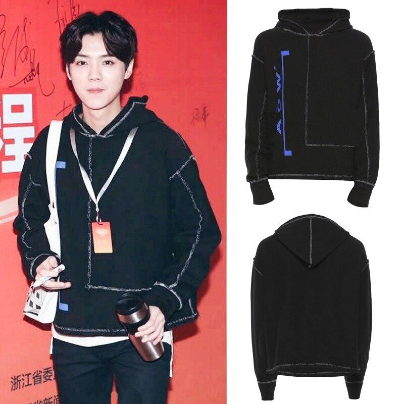 Exo Lu Han avec paragraphe vêtements film chinois nouvelle force version coréenne des étudiants minces manteau vêtements noirs