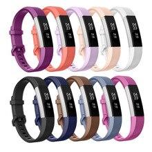 Wysokiej jakości miękki silikon bezpieczna regulowana opaska dla Fitbit Alta HR Band nadgarstek bransoletka z paskiem zegarek akcesoria zamienne