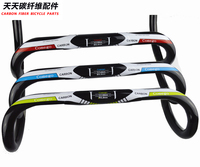 Comego full carbon fiber bicycle highway road handlebar 31.8*400/420/440 bicycle accessories bicicleta cycling bar