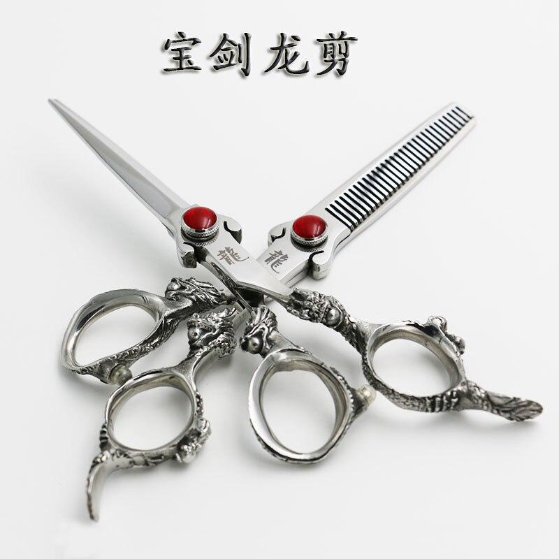 scissor stamp