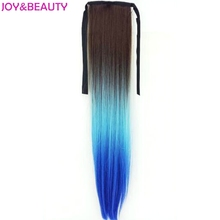JOY&BEAUTY Hair Synthetic Long Straight Ponytails Three-Colour Ombre 120g Clip In Ponytail Hair Extension Hair piece 60cm