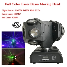 4Pcs/Lot New LED 12 Bundles Strong Full Color Beam Stage Moving Head Light DMX 150W laser DJ Disco
