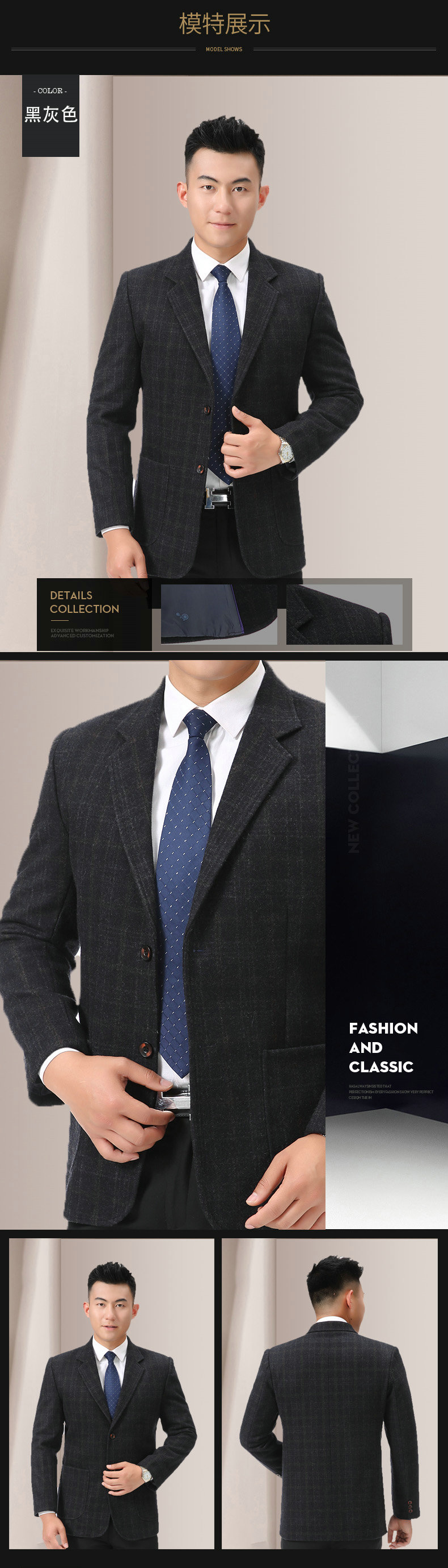 WAEOLSA Man Wool Blazer Plaid Jacket Suit Men Woollen Blends Garment Male Smart Casual Balzers Black Gray Jacket Suit Man (6)