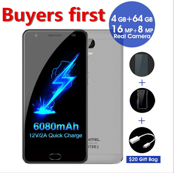 Oukitel K6000 plus 6080mAh 12V 2A charge Android 7 0 MTK6750T Octa Core 5 5 16MP