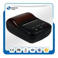 Android Portable Printer 58mm USB Thermal Mobile Printer T12