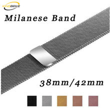 Metal Bracelet Milanese Stainless Steel Watchband For Apple Watch 38mm/42mm iwatch 40mm 44mm Series 1/2/3/4 Replacement Band