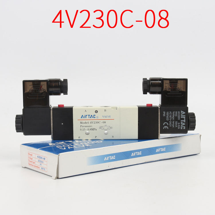 1PCS DC 12V/24V AC 24V/36V/110V/220V/380V 1/4 BSP 4V230C-08 3 Position 5 Way Pneumatic Solenoid Valve Double Coil