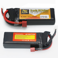 1pcs ZOP 11 1V 2200mAh 30C Li po Upgrade Powerful RC Battery For Helicopters Boats remote