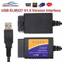 Najnowsze ELM327 USB V1.5 OBD2 interfejs diagnostyczny ELM 327 1.5 wersja sprzętu kod OBDII czytnik USB OBD 2 kabel diagnostyczny narzędzie