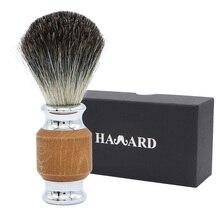 HAWARD бритвы 100% Professional барсук волос Для мужчин кисточку для бритья дерева и сплава цинка ручка Применение для бритья