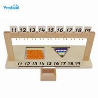 Montessori Math teaching aids kindergarten children wooden toys Teen Bead Hanger