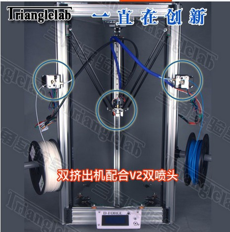 D-force deltabot 3d printer atom rostock for kossel upgraded to two extruders assemble