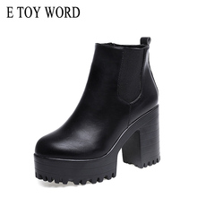 Buy E TOY WORD thigh boots Fashion Women boots Square Heel platforms Zapatos Mujer  PU Leather Pump Sale women's high-heel Shoes directly from merchant!