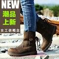 2016 Marca Sexy Senhoras Botas De Inverno de Couro Genuíno Sapatos Mulheres Dedo Do Pé redondo Elástico Botas de Neve Sólidos Sapatos de Mulher do Tamanho 35---42
