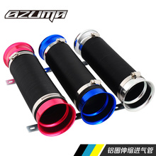 free shipping turbo air intake durite silicone hose Folding Retractable internal diameter 76mm universal