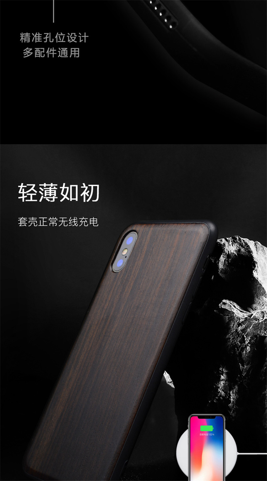 2018 New For iPhone X Case Black Ebony Wood Cover For iPhone X iPhone 10 Carved TPU Bumper Wooden Protective Case 5 (6)