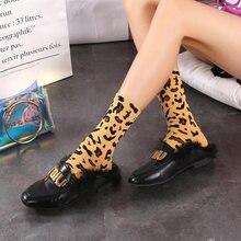 IOLPR Classic women socks pink Leopard Print Socks Harajuku 2018 Autumn Winter Cotton Soft Stretchy streetwear funny Women