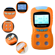 Multifunctional O2 H2S CO Combustible EX Carbon Monoxide Oxygen Gas Detector Flammable Monitor English Version outest oxygen o2 concentration detector mini oxygen meter o2 tester gas analyzer with lcd display and sound light alarm