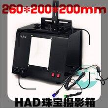 Adearstudio CD50 profissional foto jóias digitais caixa de luz caixa de foto mini qt295 jóias caixa de luz fotografia