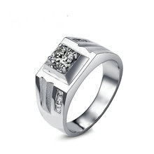 0 15 0 12ct Natural Diamond Wedding Ring for Men 18K font b White b font