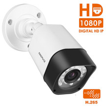 HD 1080P Outdoor Bullet IP Camera PoE H.265 2MP Outdoor Waterproof Night Vision Security Video Surveillance Camera Onvif