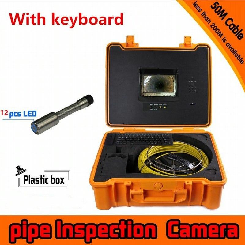 Caméra Endoscope de l'industrie HD 800TVL ligne 7 pouces TFT-LCD affichage égout tuyau Inspection système de caméra version avec clavier