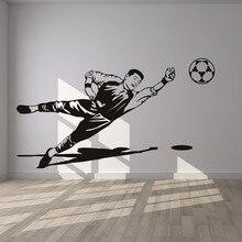 Goalkeeper Hanger Wall Stickers Soccer Football Player Vinyl Decal Murals Wallpaper Home Decorative Decor