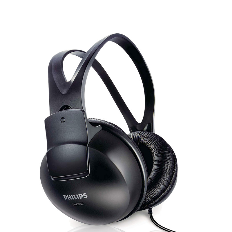Earphones Philips SHP1900 over-ear philips shp1900 10 наушники