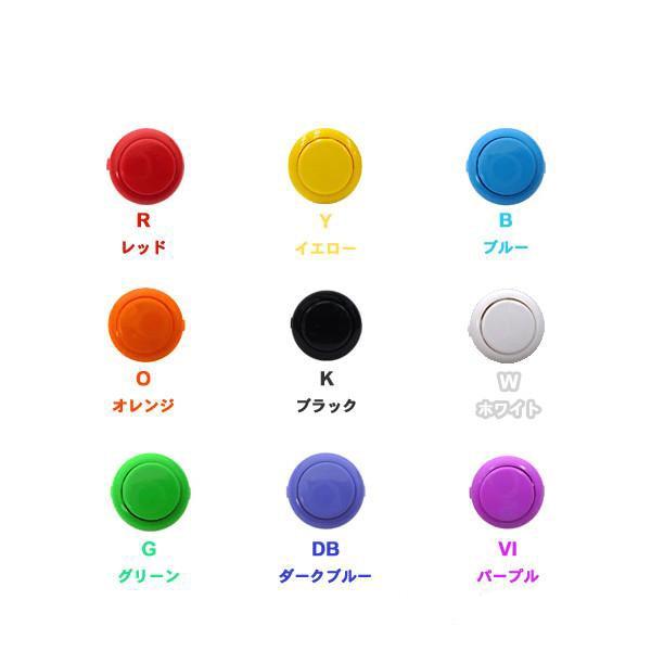 Red Genuine Sanwa OBSF-24 Arcade Button or Guitar Kill Switch