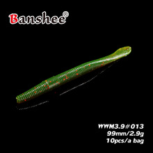 Hot selling Worm Grub WWM3.9 Soft Bait Lure Swimbait 2.9g/ 99mm 10pcs/lot lifelike Walleye bass Artificial fishing for Wacky Jig