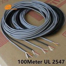 20M UL 2547 28/26/24 AWG Multi-core control cable copper wire shielded audio headphone signal line