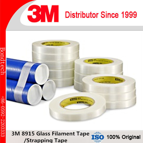 3m Glazing Tape : Free shipping m clean removal glass filament
