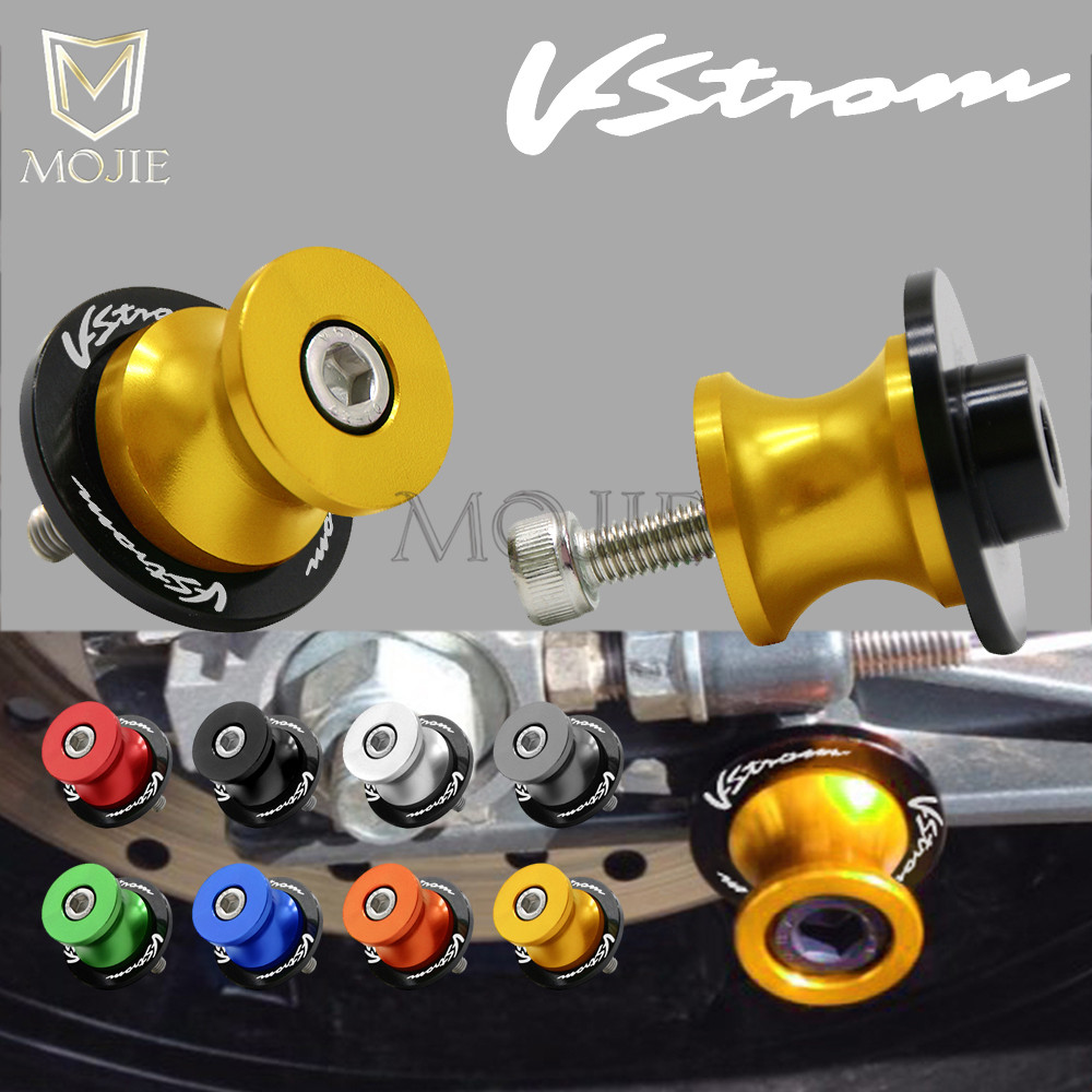 For SUZUKI V-Strom650 V Strom V-Strom 650 All Year Swingarm Sliders Spools 8mm CNC Aluminum Motorcycle Rear Swingarm Stand 2pcs universal motorcycle stand screws cnc swingarm swing sliders spools m6 m8 m10 for yamaha r3 honda crf 450 suzuki gn250