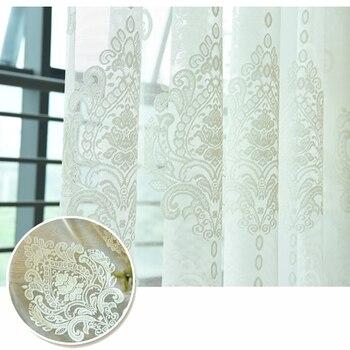 White Jacquard Curtain High Grade European Tulle Curtains Living Room Door Balcony Window Treatment Modern Curtain Geometrics